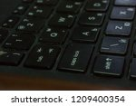 dirty old cyrillic keyboard | Shutterstock . vector #1209400354
