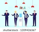 teamwork of colleagues near the ... | Shutterstock .eps vector #1209426367