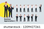 young   senior business men... | Shutterstock .eps vector #1209427261