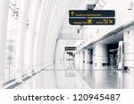 Small photo of White hall at airport - modern architecture