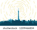 radio transmitter. tower with... | Shutterstock .eps vector #1209466834