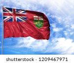 flag of ontario on flagpole...   Shutterstock . vector #1209467971