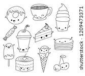 set of cute kawaii desserts.... | Shutterstock .eps vector #1209473371