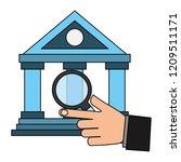 fin tech business   Shutterstock .eps vector #1209511171