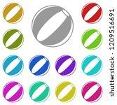 beach ball icon in multi color. ...