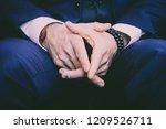 nondescript contemporary male... | Shutterstock . vector #1209526711