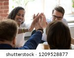 close up of diverse colleagues... | Shutterstock . vector #1209528877