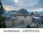 skopje  republic of macedonia   ...   Shutterstock . vector #1209551131