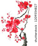 a branch of a blossoming tree....   Shutterstock . vector #1209554827