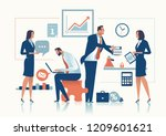 office work. the business team... | Shutterstock .eps vector #1209601621