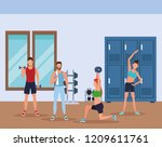 fitnesspleople doing exercise | Shutterstock .eps vector #1209611761