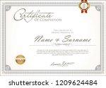 certificate or diploma retro... | Shutterstock .eps vector #1209624484