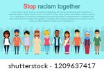 a group of young men and women... | Shutterstock .eps vector #1209637417