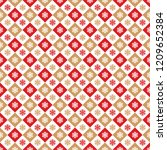 seamless christmas wrapping... | Shutterstock .eps vector #1209652384