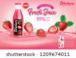 juice ads. bottle with... | Shutterstock .eps vector #1209674011