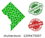 welcome combination of map of... | Shutterstock .eps vector #1209675007