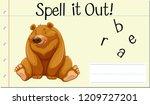 spell english word bear... | Shutterstock .eps vector #1209727201