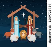holy family with animals manger ... | Shutterstock .eps vector #1209729754