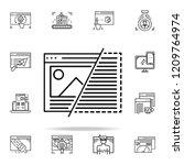 front end development icon. web ...