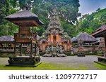 besakih complex pura penataran... | Shutterstock . vector #1209772717