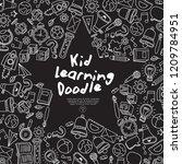 set of hand drawn kid learning...   Shutterstock .eps vector #1209784951