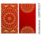 card template with floral... | Shutterstock .eps vector #1209792127