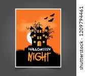 halloween party invitation card ...   Shutterstock .eps vector #1209794461