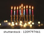 image of jewish holiday... | Shutterstock . vector #1209797461