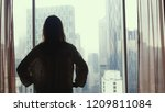 silhouette of young woman... | Shutterstock . vector #1209811084