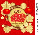 happy chinese new year 2019... | Shutterstock .eps vector #1209843871