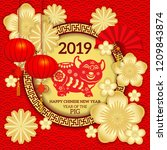 happy chinese new year 2019...   Shutterstock .eps vector #1209843874