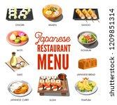 japanese cuisine traditional... | Shutterstock .eps vector #1209851314