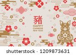chinese 2019 new year banner.... | Shutterstock .eps vector #1209873631