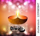 diwali design with pink...   Shutterstock .eps vector #1209885847