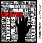 volunteer info text graphics... | Shutterstock . vector #120992869