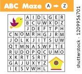 abc maze children game  help...   Shutterstock .eps vector #1209956701