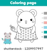 coloring page with mouse.... | Shutterstock .eps vector #1209957997