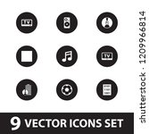 multimedia icon. collection of... | Shutterstock .eps vector #1209966814