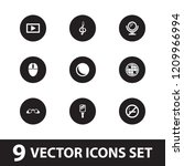 reflection icon. collection of... | Shutterstock .eps vector #1209966994