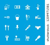 equipment icon. collection of... | Shutterstock .eps vector #1209971581