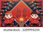 paper art chinese new year... | Shutterstock .eps vector #1209993154