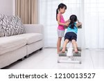 asian chinese little sisters... | Shutterstock . vector #1210013527