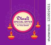 diwali sale banner or poster... | Shutterstock .eps vector #1210014211