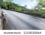 highway in taiping mountain ... | Shutterstock . vector #1210020064