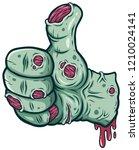 vector illustration of cartoon... | Shutterstock .eps vector #1210024141