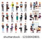 business meeting  people... | Shutterstock .eps vector #1210042801
