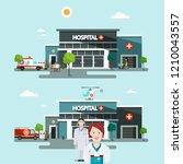 hospital buildings with doctors | Shutterstock .eps vector #1210043557