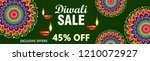 happy diwali sale banner ... | Shutterstock .eps vector #1210072927