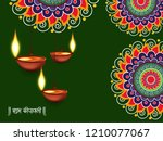 happy diwali design. vector... | Shutterstock .eps vector #1210077067