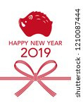 2019  year of the wild boar ...   Shutterstock .eps vector #1210087444